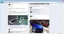 筑波スーパーバトル 速さについて考察ではなくFacebookで紹介されたよーのハナシ