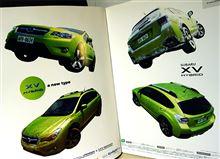 【カーデザイン】Subaru XV Hybrid 広告