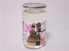 カップ酒560個目 会津の八重 笹の川酒造【福島県】