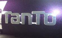 新型タント納車☆
