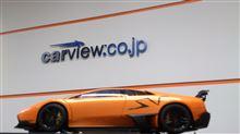 あのレーシングドライバーがカービューに来社!