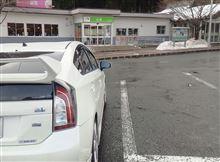 初めての福島県より北へ