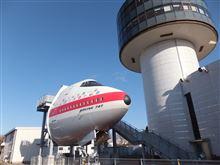 航空科学博物館! その四