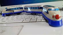 日本製 ブリキ 3輌連結  『 0系 』  新幹線