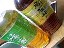 緑茶&烏龍茶