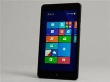 「ThinkPad 8」──「とにかくハイスペック」が魅力、1920×1200液晶搭載8型Windowsタブレット