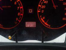 祝100000キロ!!
