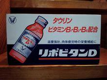 140130-2 ガレージ・ぱおーん さんから・・・