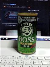 140130-3 某メーカー BOSS GREEN・・・