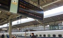 今日は東京出張です