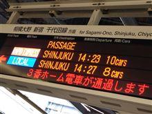 今日も電車(^∇^)