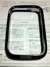 140131-3 某自動車メーカー ポジションインジケータ・ハウジング・カバー・・・