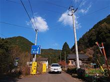 熊本鹿児島県道15号人吉水俣線