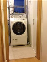 洗濯機を買い換えたけど・・・