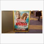 「RUSH」を見てきました。
