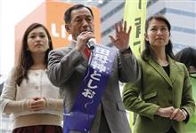 候補者を見極める - 東京都知事選