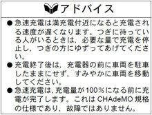 三菱-○、日産、トヨタ、ホンダ-× 140204