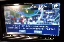 【サイバーナビ2013夏モデル・半年後のまとめレビュー】 - AVIC-ZH0009CS