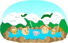 露天風呂作るハズが・・・・
