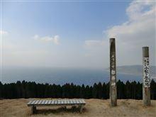 年末年始ドライブ 九州遠征 PART.4-3 (都井岬・野生馬と初対面)
