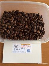 (コーヒー豆)コロンビア