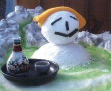 20年に一度の大雪!?