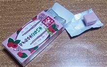 森永木いちごキャラメル