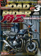 懐の深~~いバイク雑誌編集部さんとかw