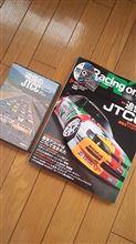 追憶のJTCC ~レーシングオン