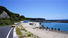 DS3 紀伊半島絶景シーサイドドライブto 串本(海金剛~潮岬)