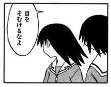 しめて\39291円也