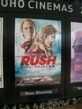 映画「RUSH」、生きる伝説ニキ ラウダに感動!