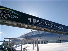 札幌モーターショー2014
