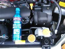 冷却水ラインの健康管理。