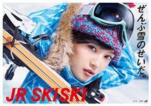 関東大雪2