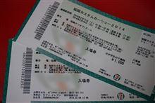 福岡カスタムカーショー2014へ行ってきたよ。