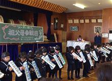 幼稚園の祖父母参観日