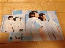 家入レオ 2nd Album「a boy」フラゲ