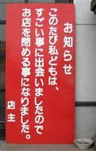 ごまかし・・・(ノ_<。)