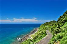 日本の美しい道 「生月サンセットウェイ」