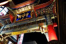 中華街で~白菜、前菜、前夜祭~ィ(*^゜)vィェィ♪