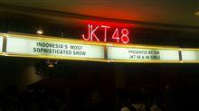 JKT48ってどんなん?