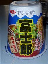 サッポロ一番 富士郎 豚骨醤油ラーメン