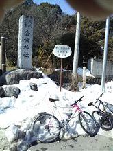 豪雪ストレス解消にサイクリング