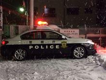 [東京にも大雪] その2・BMレガシィのパトカー出動も