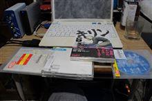 タイヤローテ、オイル交換、CDとDVDレンタル。