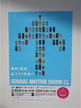 仙台モーターショー2014