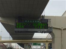横浜へ何しに行った?