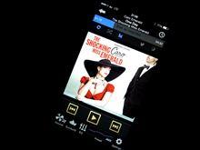 iPhoneの音質調整アプリ