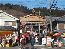 ふぐ丼からおは堀への道程(=´ω`=)